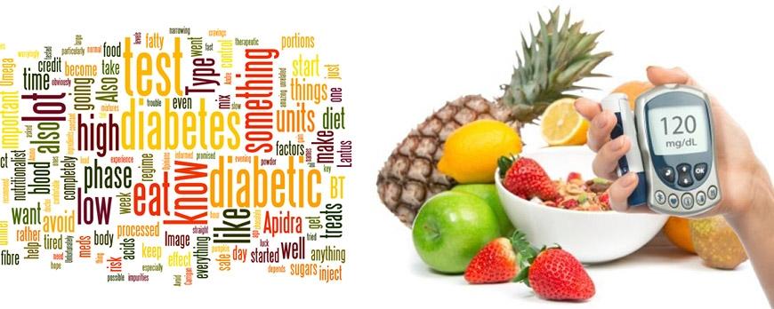 Διαβήτης και η φυσική αντιμετώπιση του
