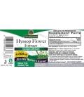 Hyssop Herb (Ύσσωπος) 30ml
